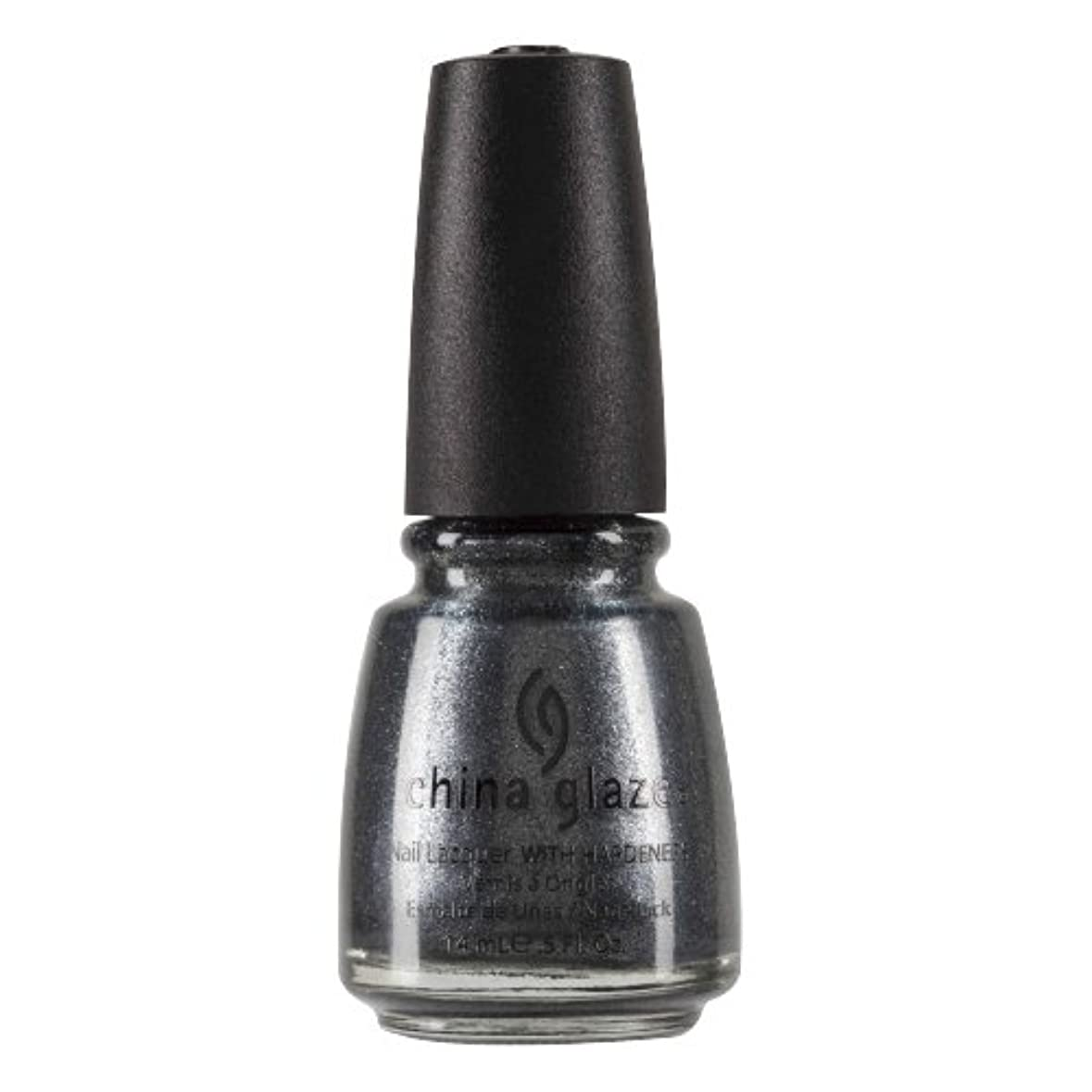ハロウィン促す正確なCHINA GLAZE Nail Lacquer with Nail Hardner 2 - Jitterbug (並行輸入品)