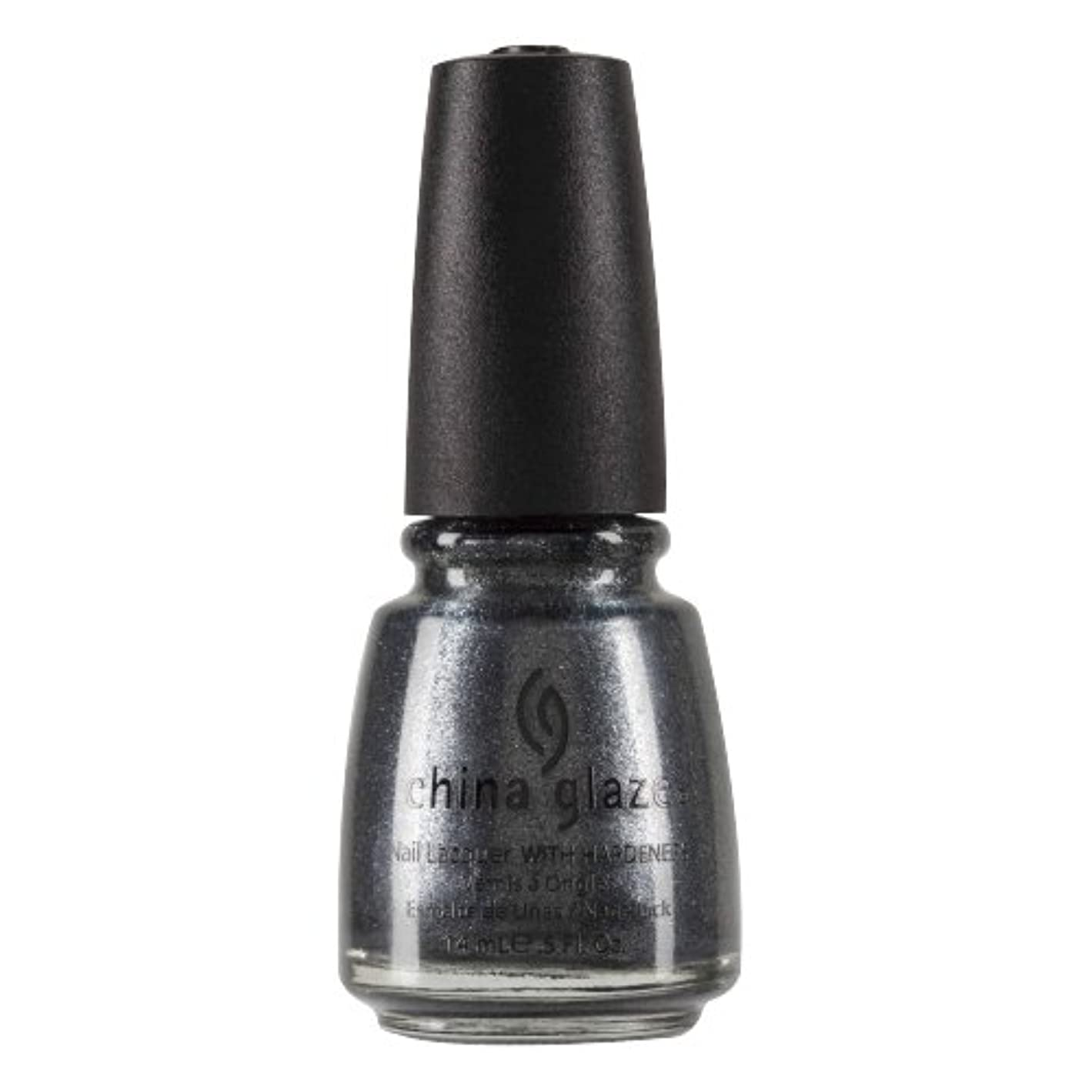 帝国トリップスリラーCHINA GLAZE Nail Lacquer with Nail Hardner 2 - Jitterbug (並行輸入品)