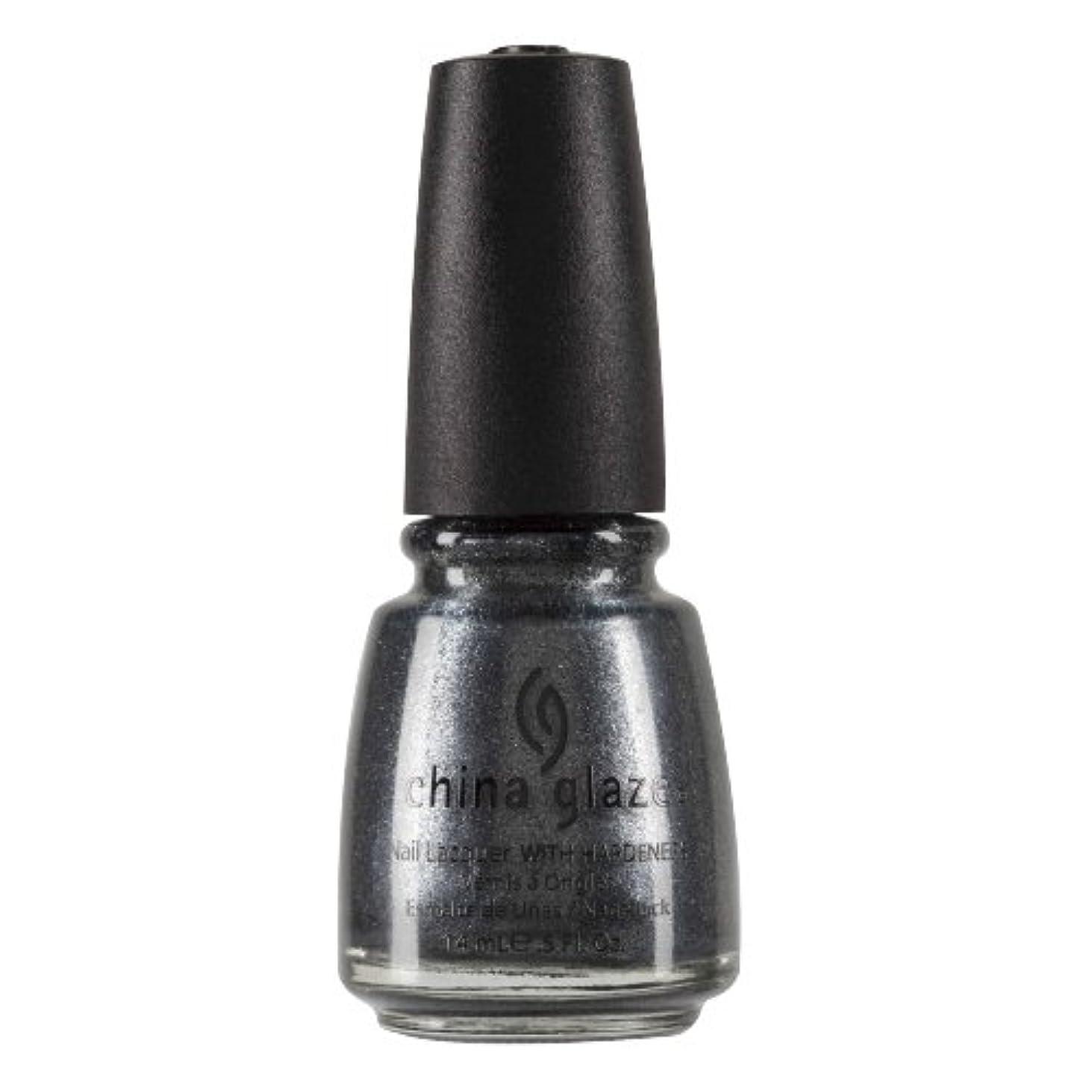 小さいリングレットテレマコスCHINA GLAZE Nail Lacquer with Nail Hardner 2 - Jitterbug (並行輸入品)
