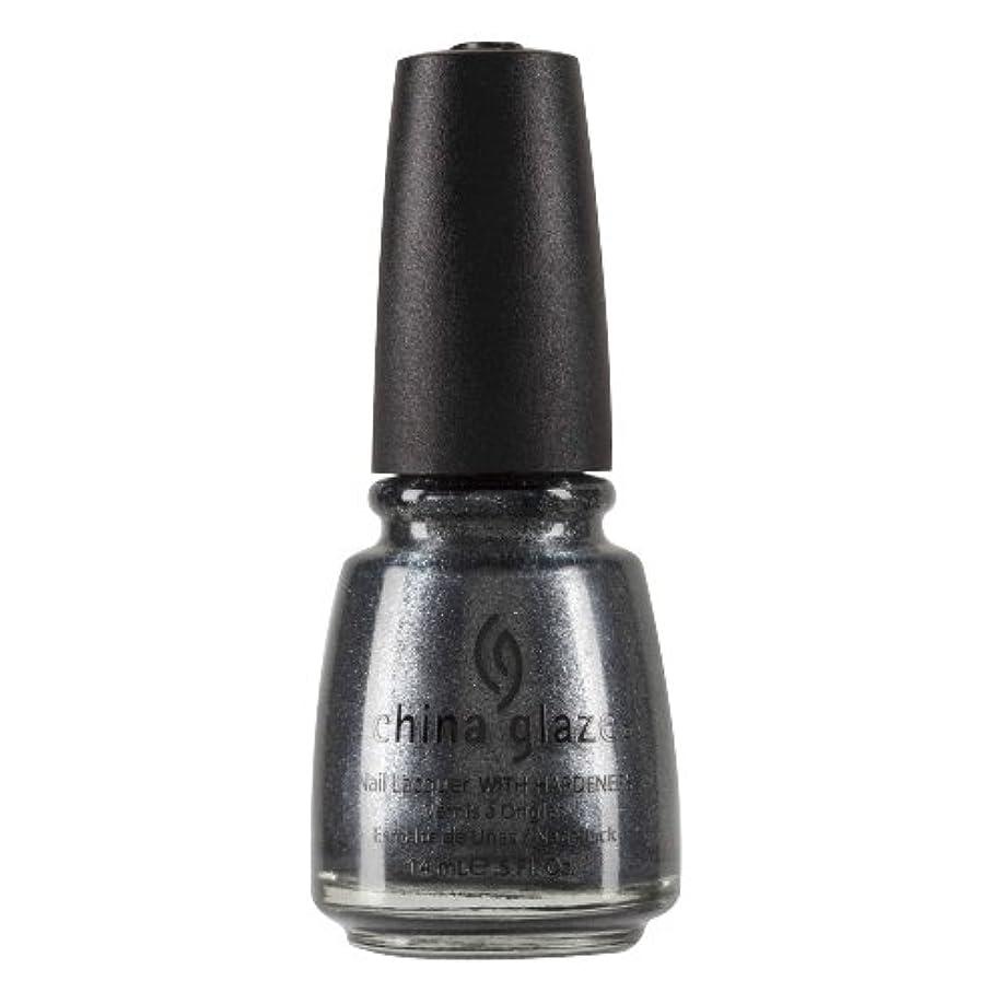 巻き戻す港超高層ビルCHINA GLAZE Nail Lacquer with Nail Hardner 2 - Jitterbug (並行輸入品)