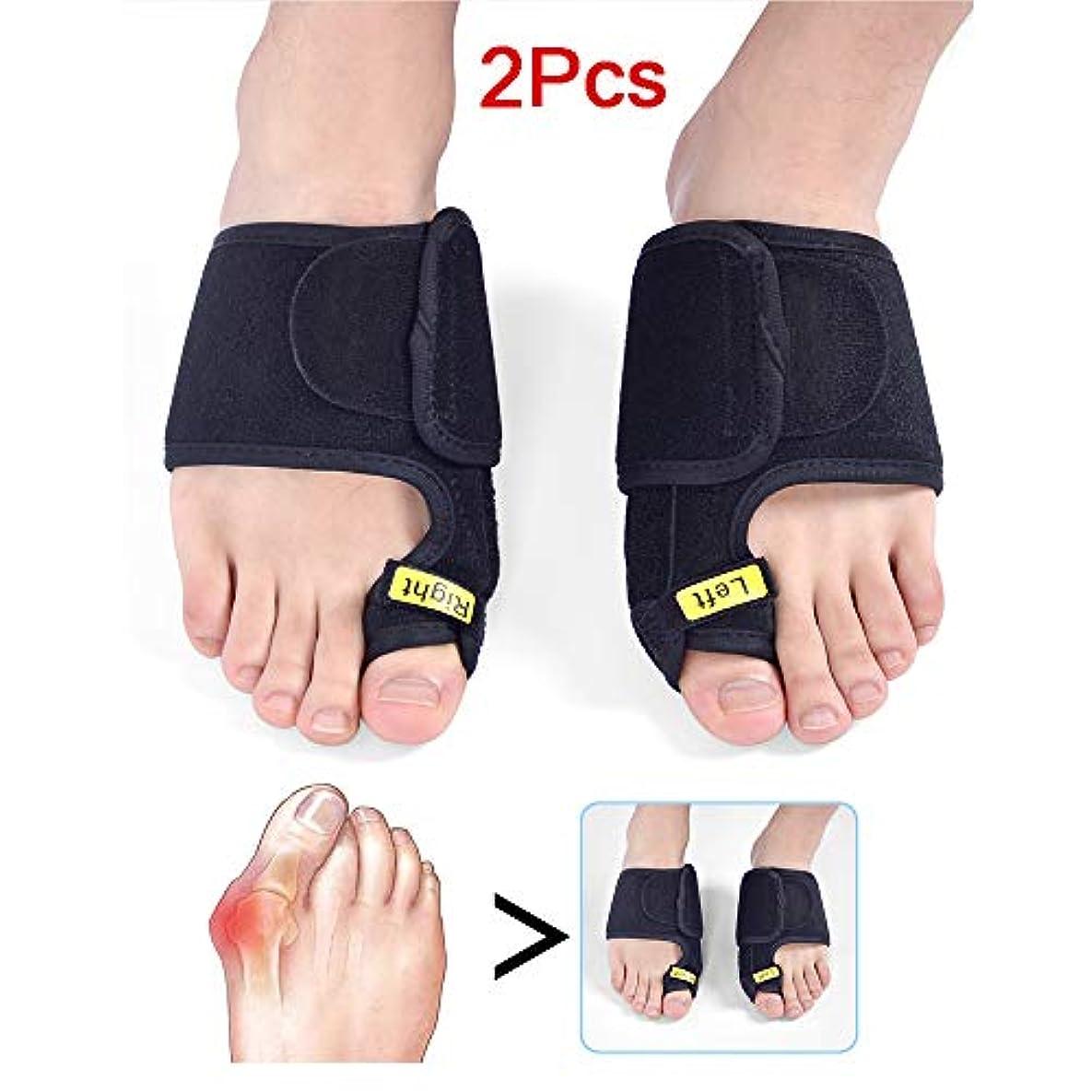 外反母趾内反母趾用Hallux外反男性女性夜と昼間の痛みの軽減、1ペアのためのBunion Splint CorrectorとBunion Relief Brace Pad
