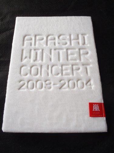 嵐 ARASHI WINTER CONCERT 2003-2...