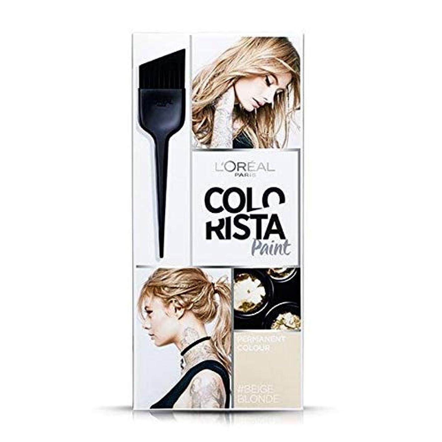 月面つば保護する[Colorista] ベージュブロンドの髪の色素をペイントColorista - Colorista Paint Beige Blonde Hair Dye [並行輸入品]