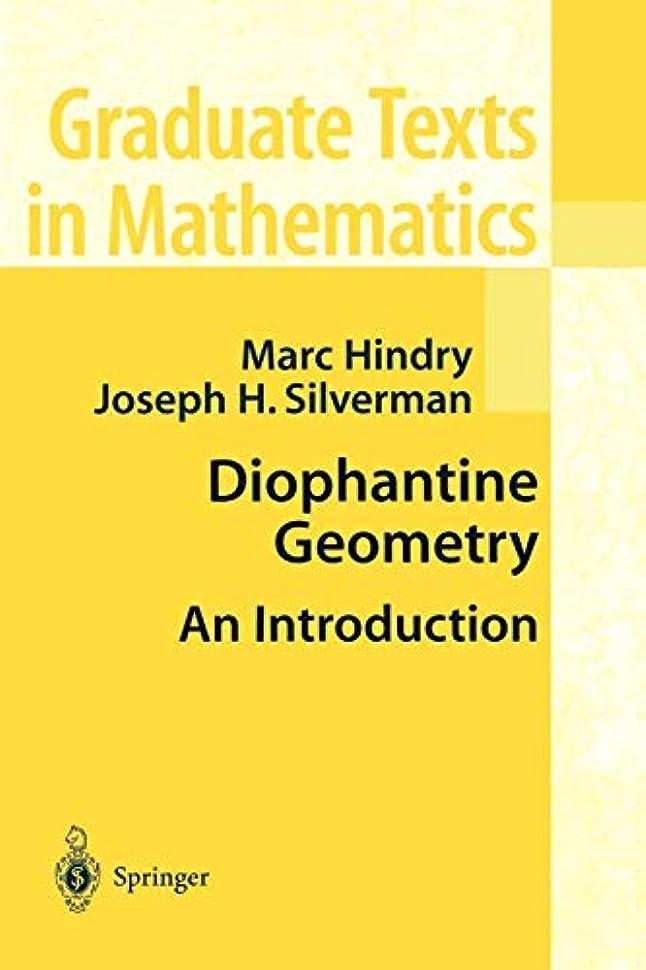 無視する周り苛性Diophantine Geometry: An Introduction (Graduate Texts in Mathematics)