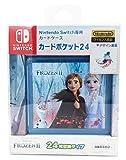 【任天堂ライセンス商品】Nintendo Switch専用カードケースカードポケット24 アナと雪の女王2
