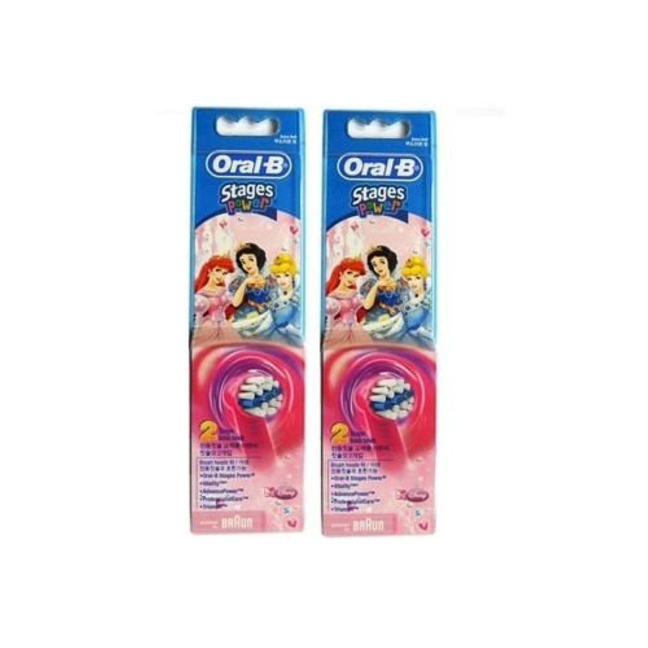 破滅初期取り付けBraun Oral-B EB10-2 Disney Princess 歯ブラシ交換用ブラシヘッド 2Pack [並行輸入品]