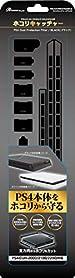 PS4(CUH-2000~2200)用 ホコリキャッチャー(ブラック)