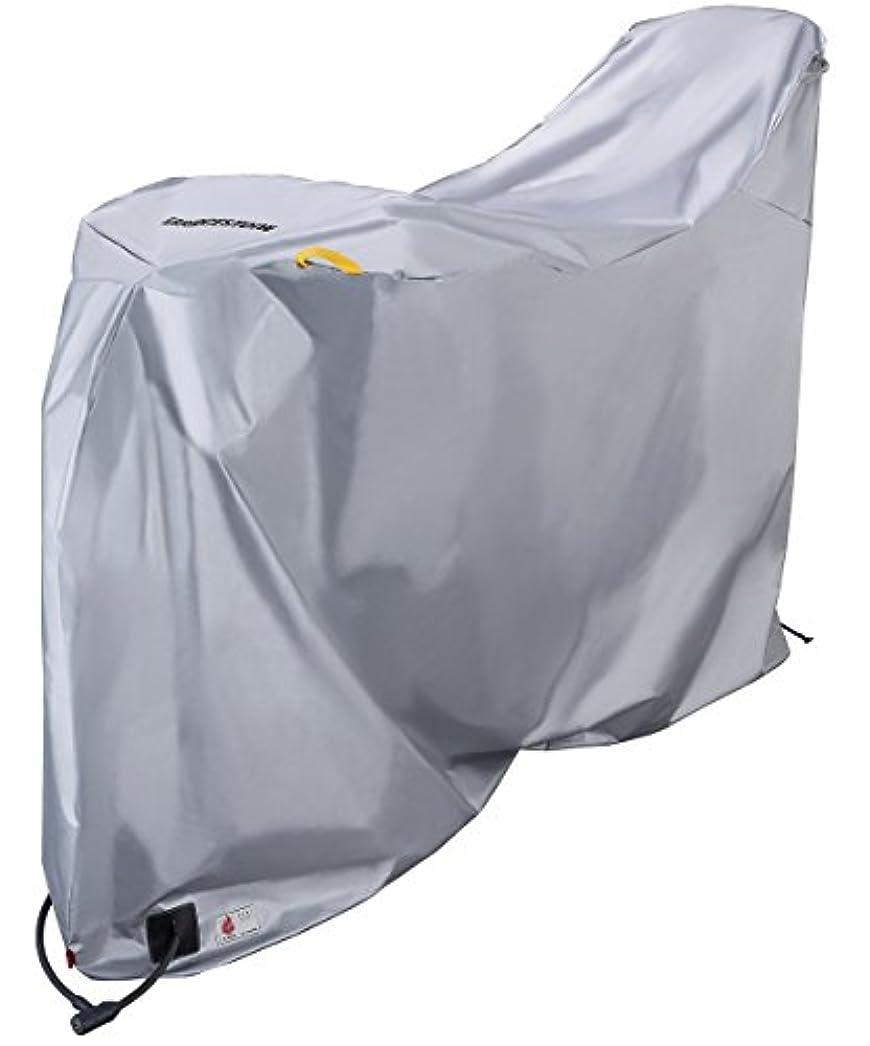 壮大キャリア光のBRIDGESTONE(ブリヂストン) 防炎 サイクルカバー ハイバック CV-FPRC A560461SL