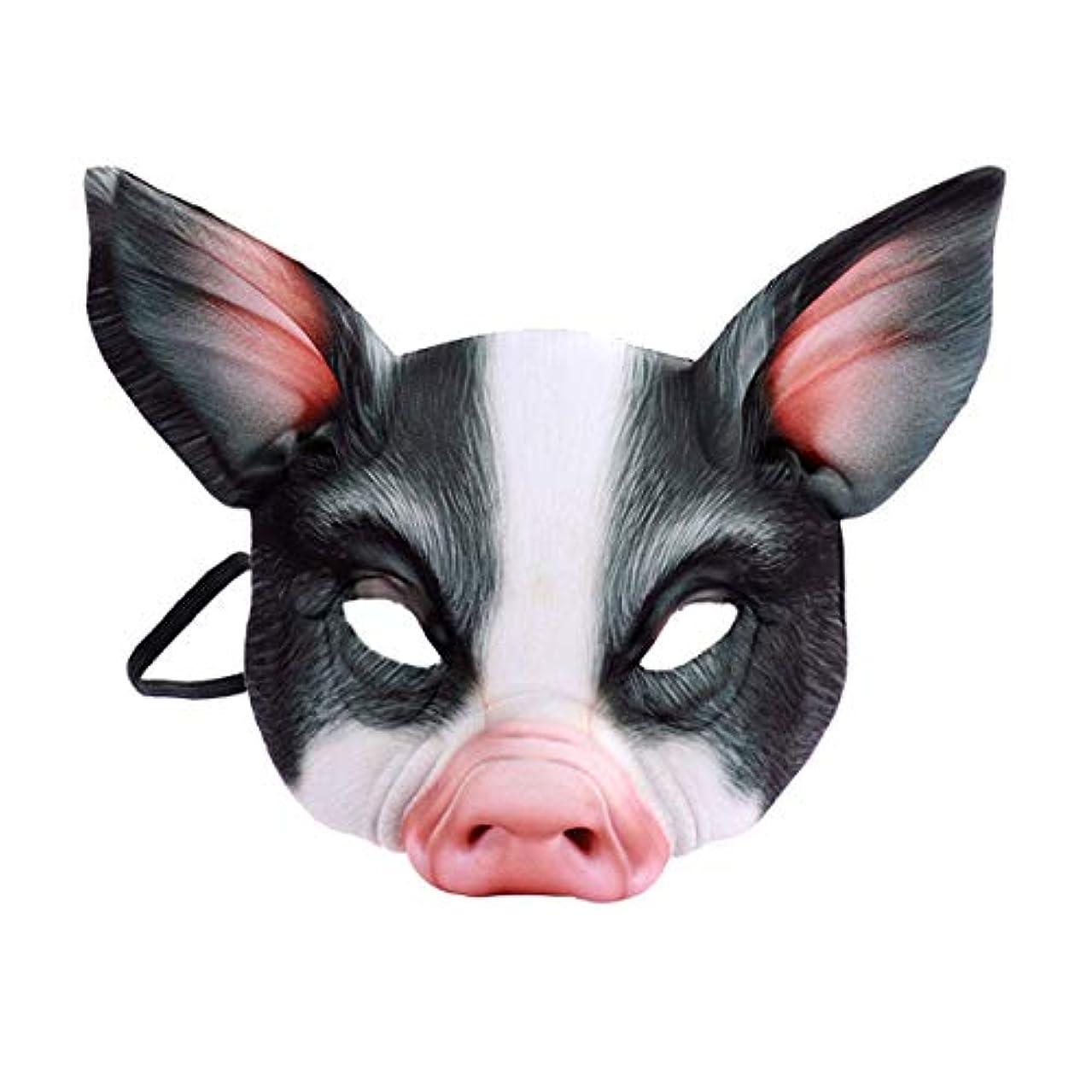 スローモディッシュ台風TOYMYTOY 動物マスク パーティーマスク 豚マスク コスプレ小物 仮装マスク 仮装 変装 お面 かぶりもの 仮装イベン アイテム お祭り 宴会 学園祭 ブラック