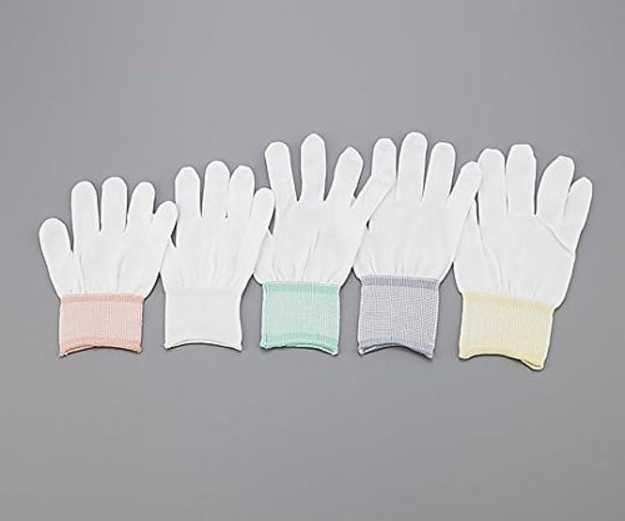 荷物要求する気怠いアズピュア(アズワン)1-4294-04アズピュアインナー手袋指先有りXL10双20枚