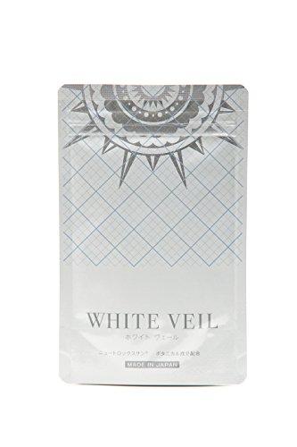 飲む日焼け止め WHITE VEIL -ホワイトヴェール-