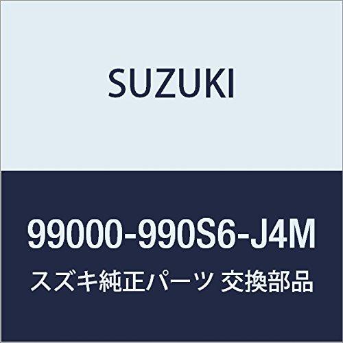 [해외]SUZUKI (스즈키) 오리지널웨어 &  용품 컬렉션 워킹 정장 91007 블랙 M 99000-990S6-J4M/SUZUKI (Suzuki) Original wear &  Goods Collection Working Suit 91007 Black M 99000-990 S6-J4M