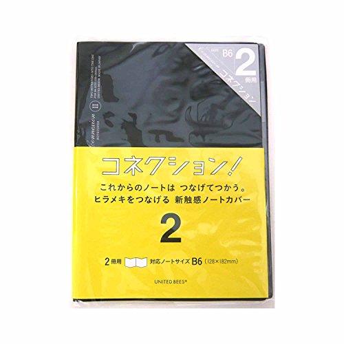 ノートカバー 2冊連結用 B6 ブラック PVCV2-B6-01