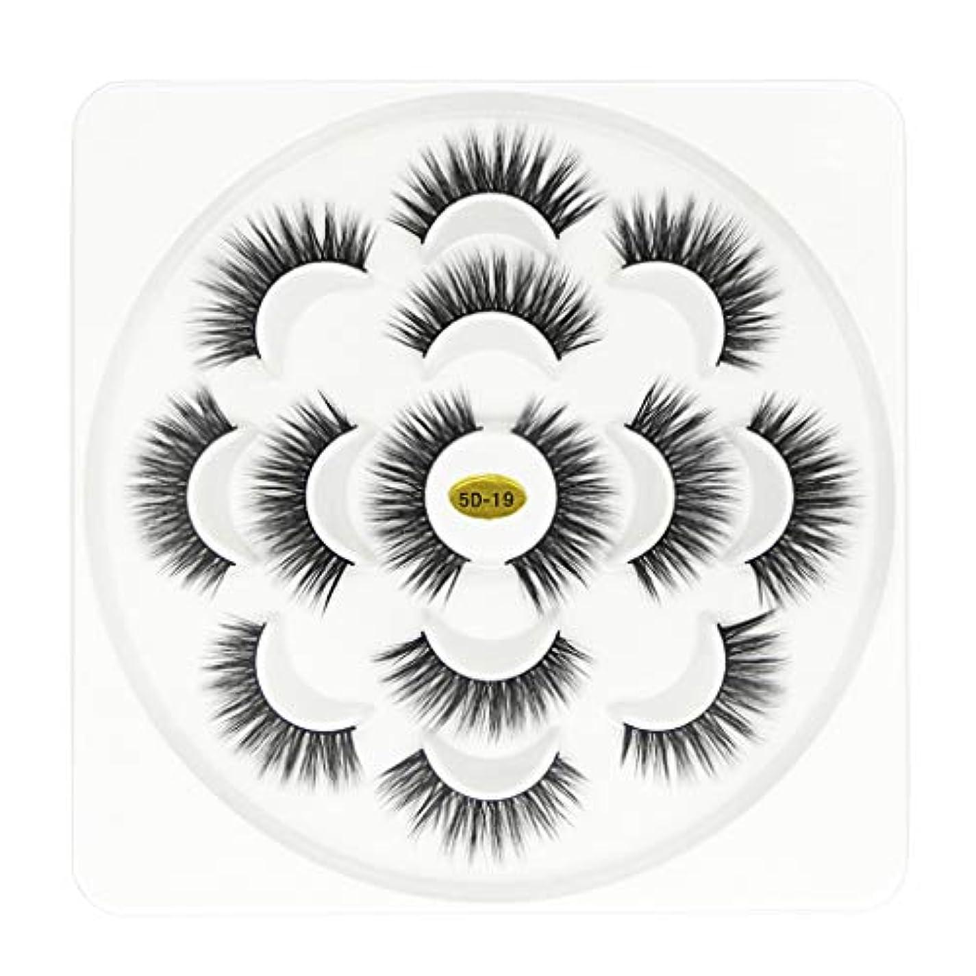 思い出させるアクチュエータカラスパーティー5Dつけまつげまつ毛ボリュームのあるまつげ7ペアメイクまつげ
