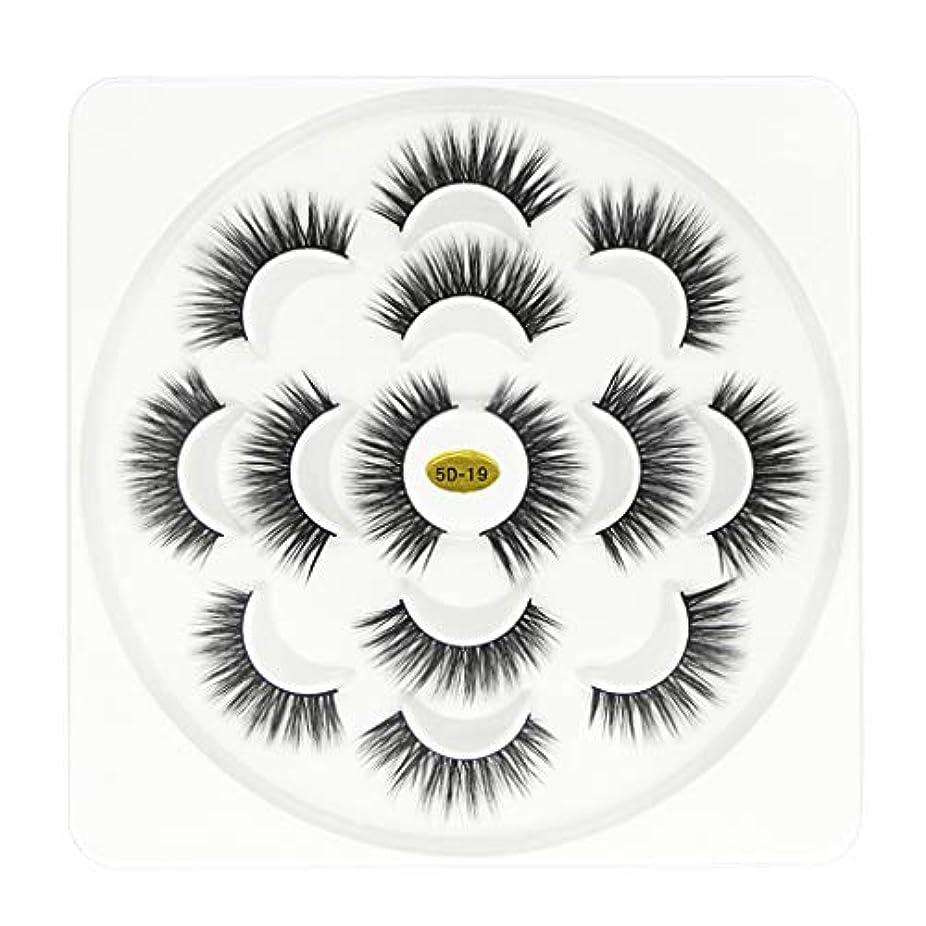 開発チャペル定説つけまつげ 7ペア 上まつげ アイラッシュ ビューティー まつげエクステ レディース 化粧ツール アイメイクアップ 人気 ナチュラル 飾り 柔らかい 装着簡単 綺麗 濃密 再利用可能