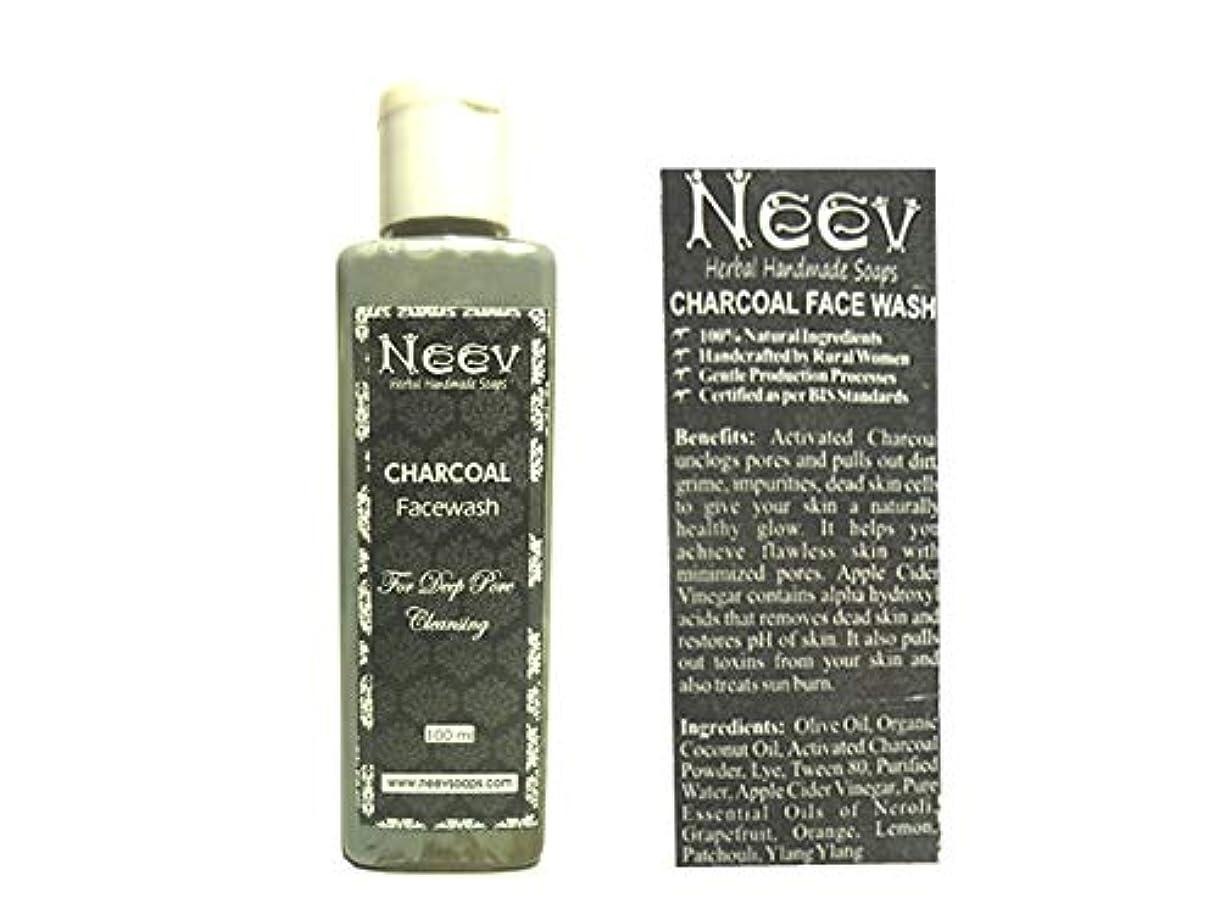あいまい最初しないでください手作り ニーブ チャコール(炭) フェイスウォッシュ 100ml AYURVEDA NEEV CHARCOAL Facewash