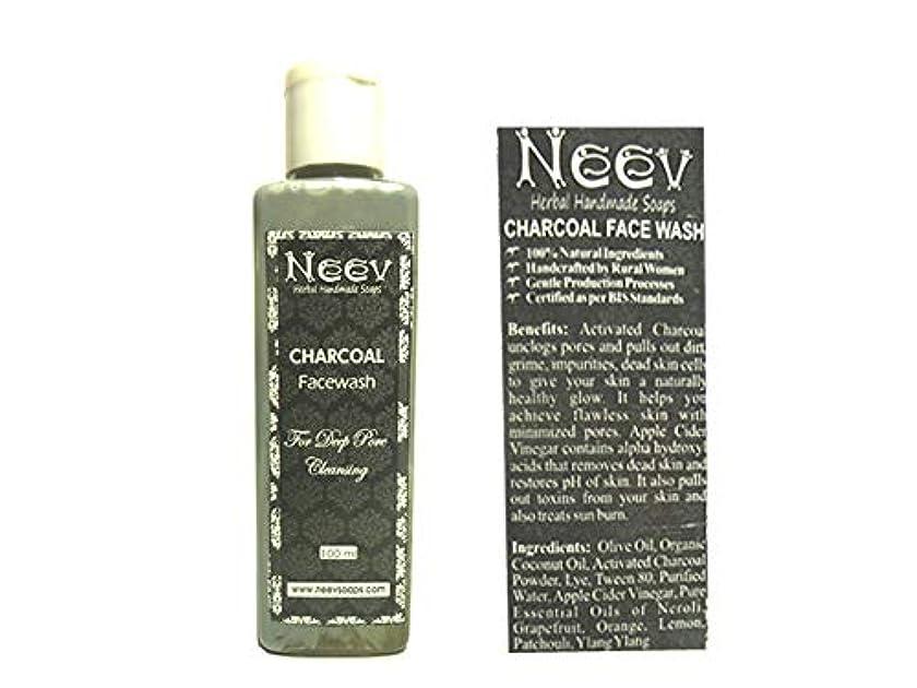 最も早いブッシュぼかし手作り ニーブ チャコール(炭) フェイスウォッシュ 100ml AYURVEDA NEEV CHARCOAL Facewash