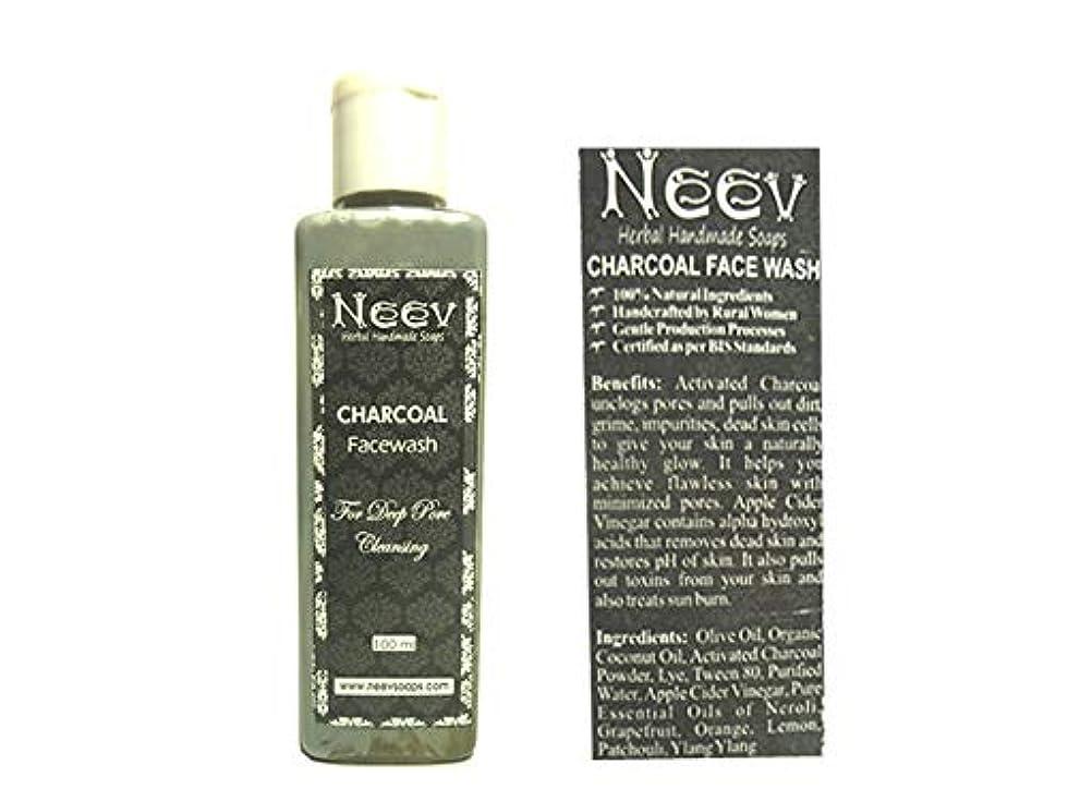 活力通路酸素手作り ニーブ チャコール(炭) フェイスウォッシュ 100ml AYURVEDA NEEV CHARCOAL Facewash