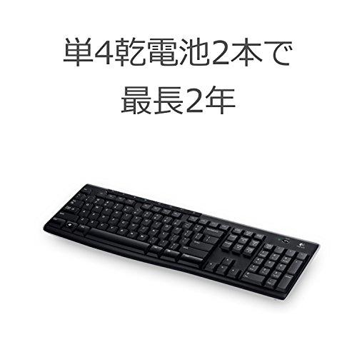 『Logicool ロジクール フルサイズ 薄型 ワイヤレスキーボード テンキー付 耐水 静音設計 USB接続 3年間無償保証ボード Unifying対応レシーバー採用 K270』の3枚目の画像