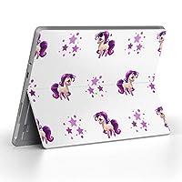 Surface go 専用スキンシール サーフェス go ノートブック ノートパソコン カバー ケース フィルム ステッカー アクセサリー 保護 ユニコーン 星 紫 013893