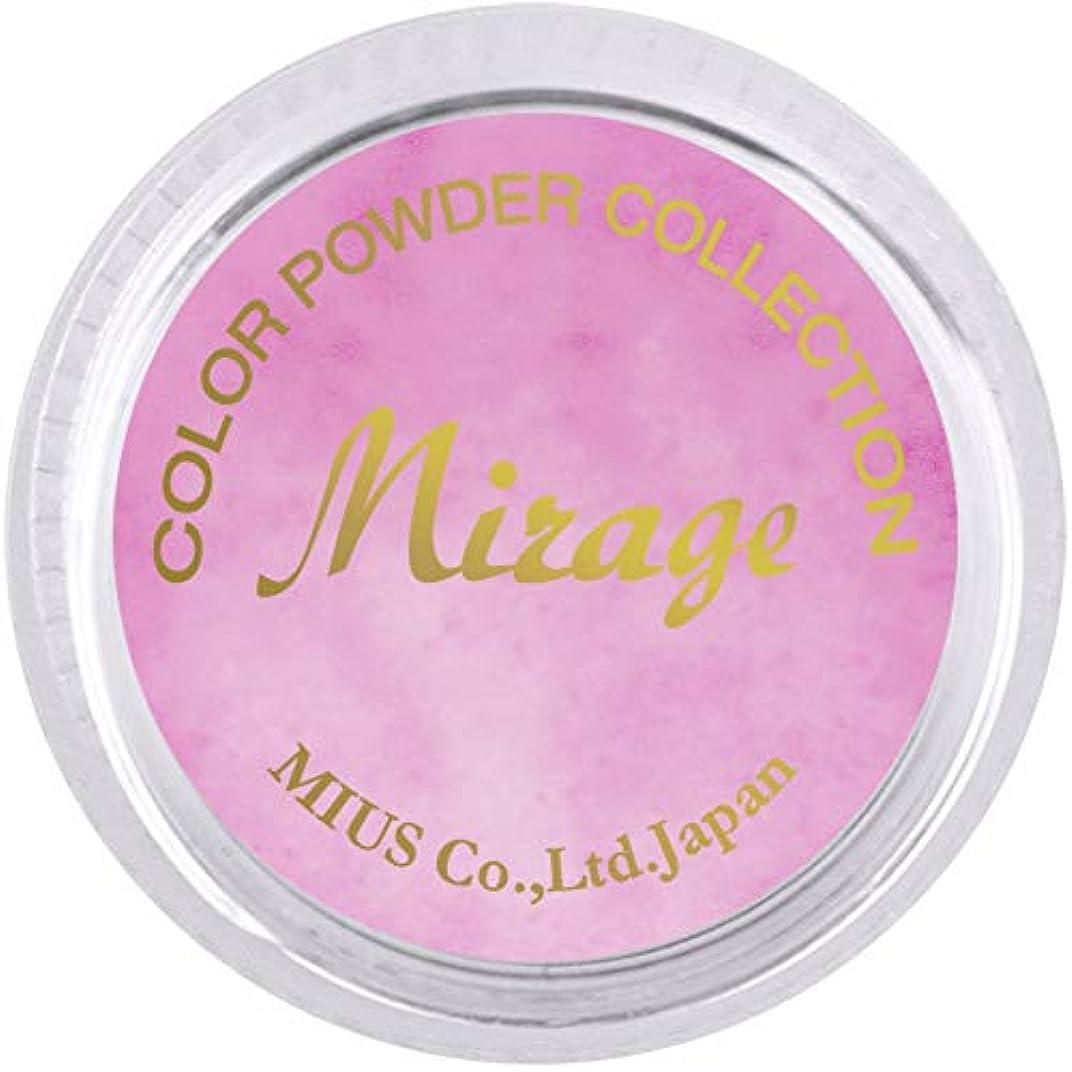花に水をやる議題バットMirage(ミラージュ) Mirage カラーパウダー7g N/JFL-2