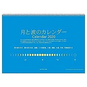 アートプリントジャパン 2020年 月と波のカレンダー vol.148 1000109356