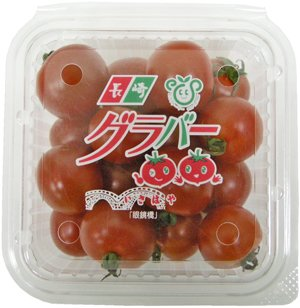九州産 ミニトマト(プチトマト・トマト) 1パック  九州の安心・安全な野菜! 【福岡・大分・長崎・九州他】