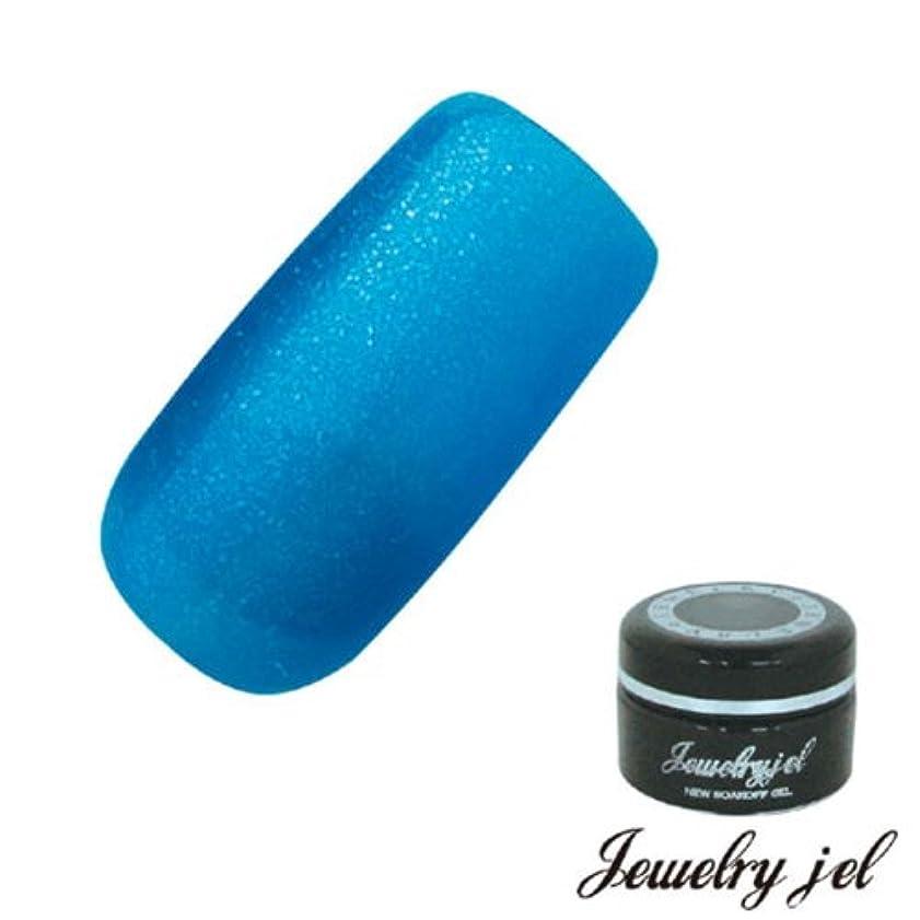 前に病弱上級ジュエリージェル ジェルネイル ジュエリージェル カラージェル SB204 3.5g ブルー パール入り UV/LED対応  ソークオフジェル コバルトブルー