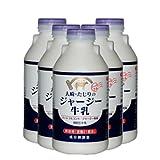 ジャージー低温殺菌牛乳 (500ml) 5本セット