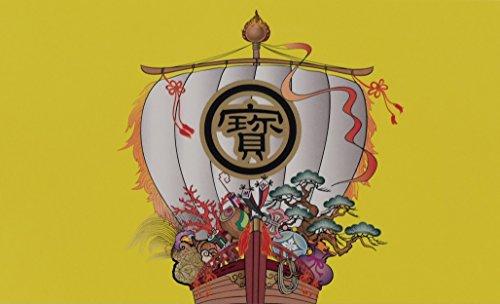 【財運&金運UPのお守り】黄色の宝船カード(名刺サイズ)