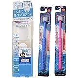 ハニックDCアクア たんぽぽの種歯ブラシ2本セット