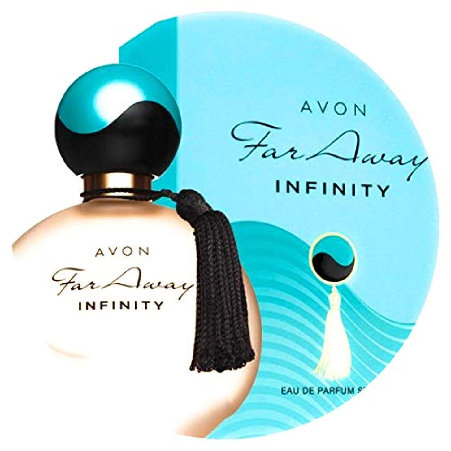 誘う野菜欠席AVON Far Away Infinity For Her Eau de Parfum 50ml