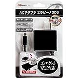 (まとめ)アンサー 3DS/3DSLL用 「ACアダプタ エラビーナ」 (ブラック) ANS-3D028BK【×5セット】