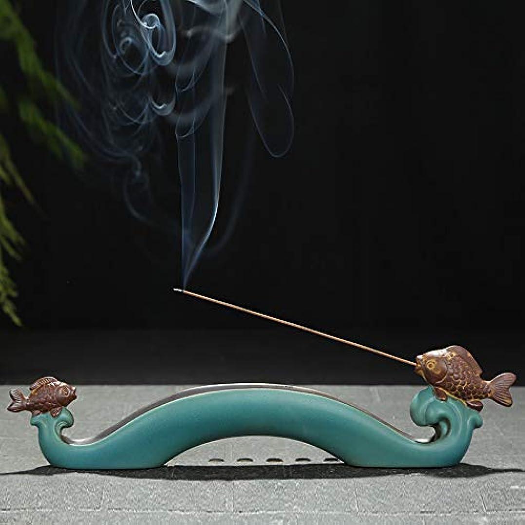 記事結紮ページPHILOGOD 香炉 陶器クリエイティブ鯉のスタイリング線香 香立てお香 ホルダー 香皿