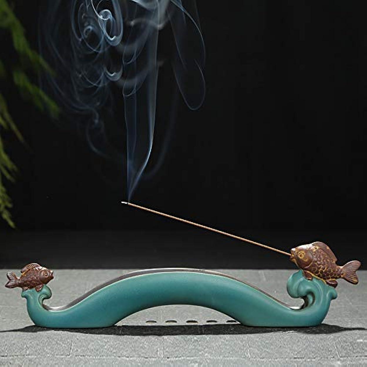 ラビリンス却下する百万PHILOGOD 香炉 陶器クリエイティブ鯉のスタイリング線香 香立てお香 ホルダー 香皿