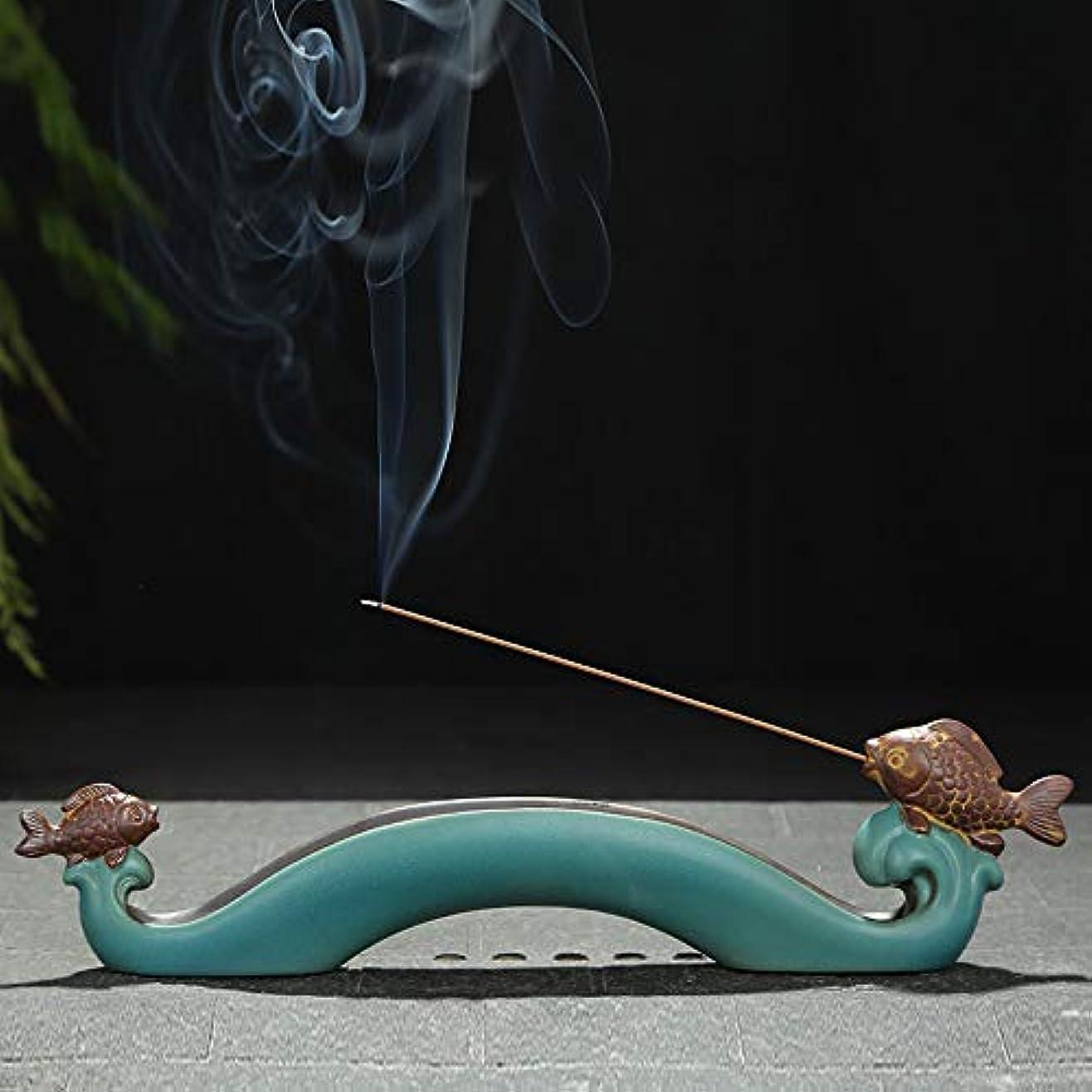 学習者有害フラスコPHILOGOD 香炉 陶器クリエイティブ鯉のスタイリング線香 香立てお香 ホルダー 香皿