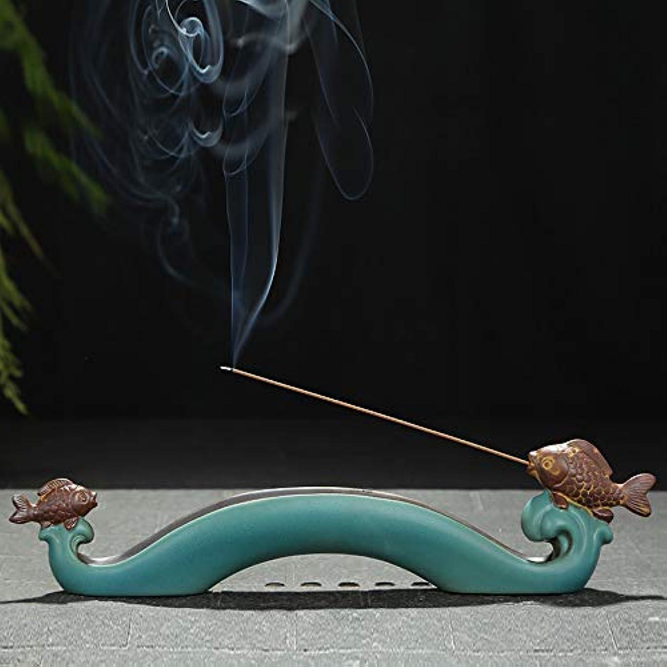 めったにリングレット不透明なPHILOGOD 香炉 陶器クリエイティブ鯉のスタイリング線香 香立てお香 ホルダー 香皿