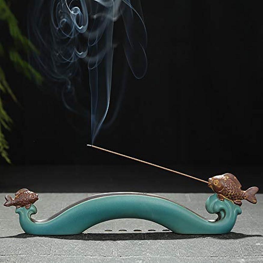 カウンタ復活させる首謀者PHILOGOD 香炉 陶器クリエイティブ鯉のスタイリング線香 香立てお香 ホルダー 香皿