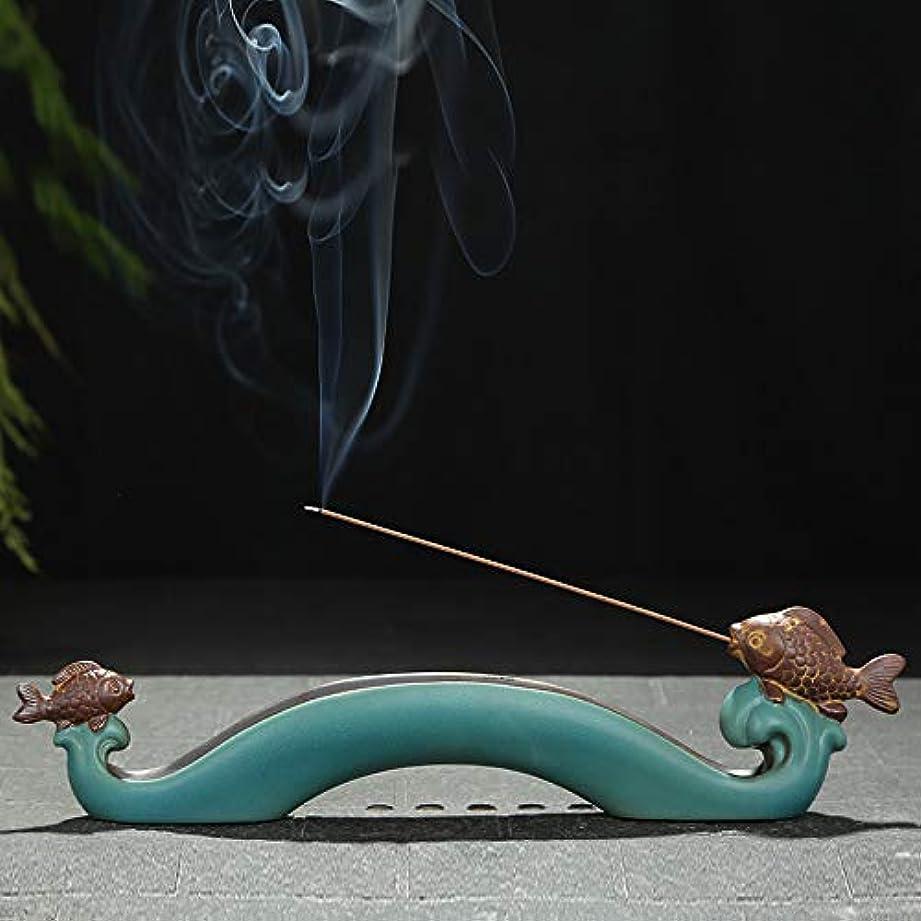 質素な森馬力PHILOGOD 香炉 陶器クリエイティブ鯉のスタイリング線香 香立てお香 ホルダー 香皿