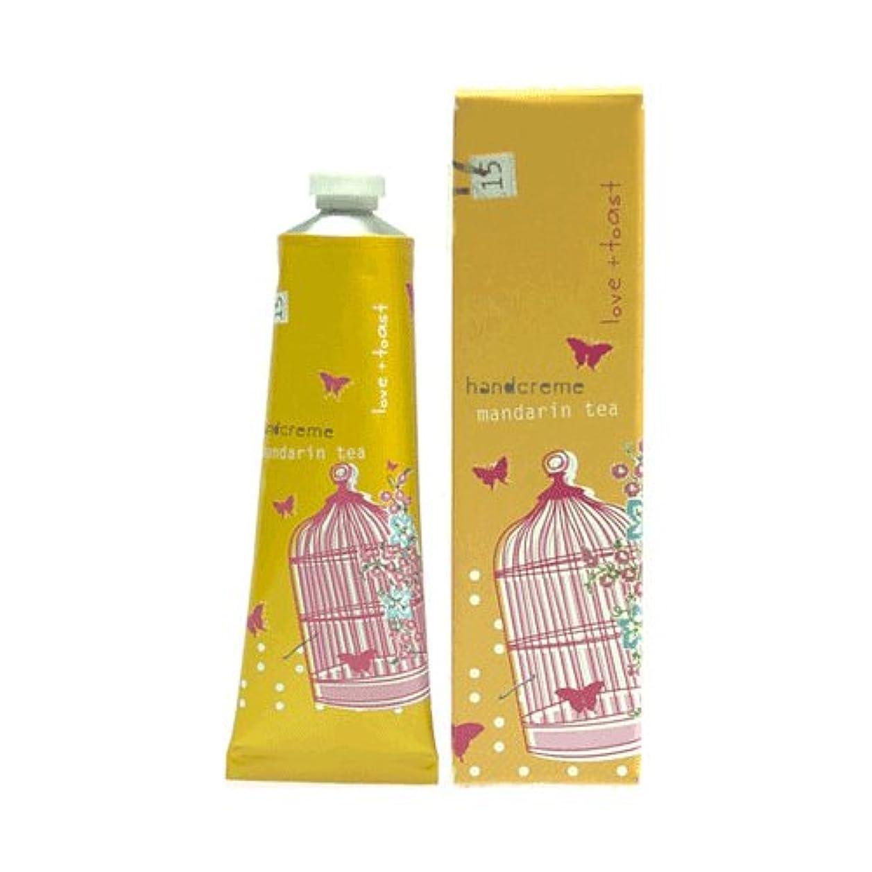 句歯科の看板love&toast(ラブ&トースト) ハンドクリーム マンダリンティー 35g