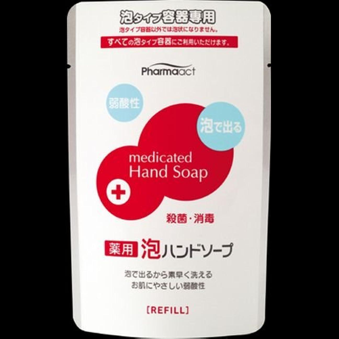 邪悪なラックリビジョン【まとめ買い】ファーマアクト 弱酸性 薬用泡ハンドソープ つめかえ用 200ml ×2セット
