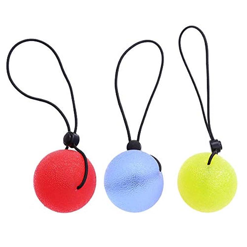 バラ色入口形容詞HEALIFTY ストレスリリーフボール、3本の指グリップボールセラピーエクササイズスクイズ卵ストレスボールストリングフィットネス機器(ランダムカラー)