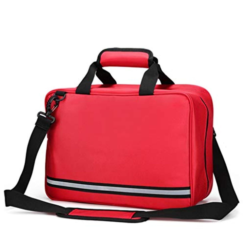 加速度取り出すサラダYYFRB 救急箱、家族の救急医療キット、旅行の家の救急キット 医学パッケージ (Color : Red)
