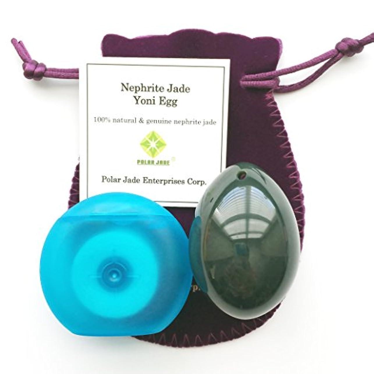 矢印囲い考えるネフライト翡翠卵(ジェイドエッグ)、紐穴あり、ワックス加工のされていないデンタルフロス一箱同梱、品質証明書及びエッグ?エクササイズの使用説明書(英語)付き、パワーストーンとしても好適 (Nephrite Jade Egg with Unwaxed Dental Floss), by Polar Jade社(Lサイズ(50x35mm))