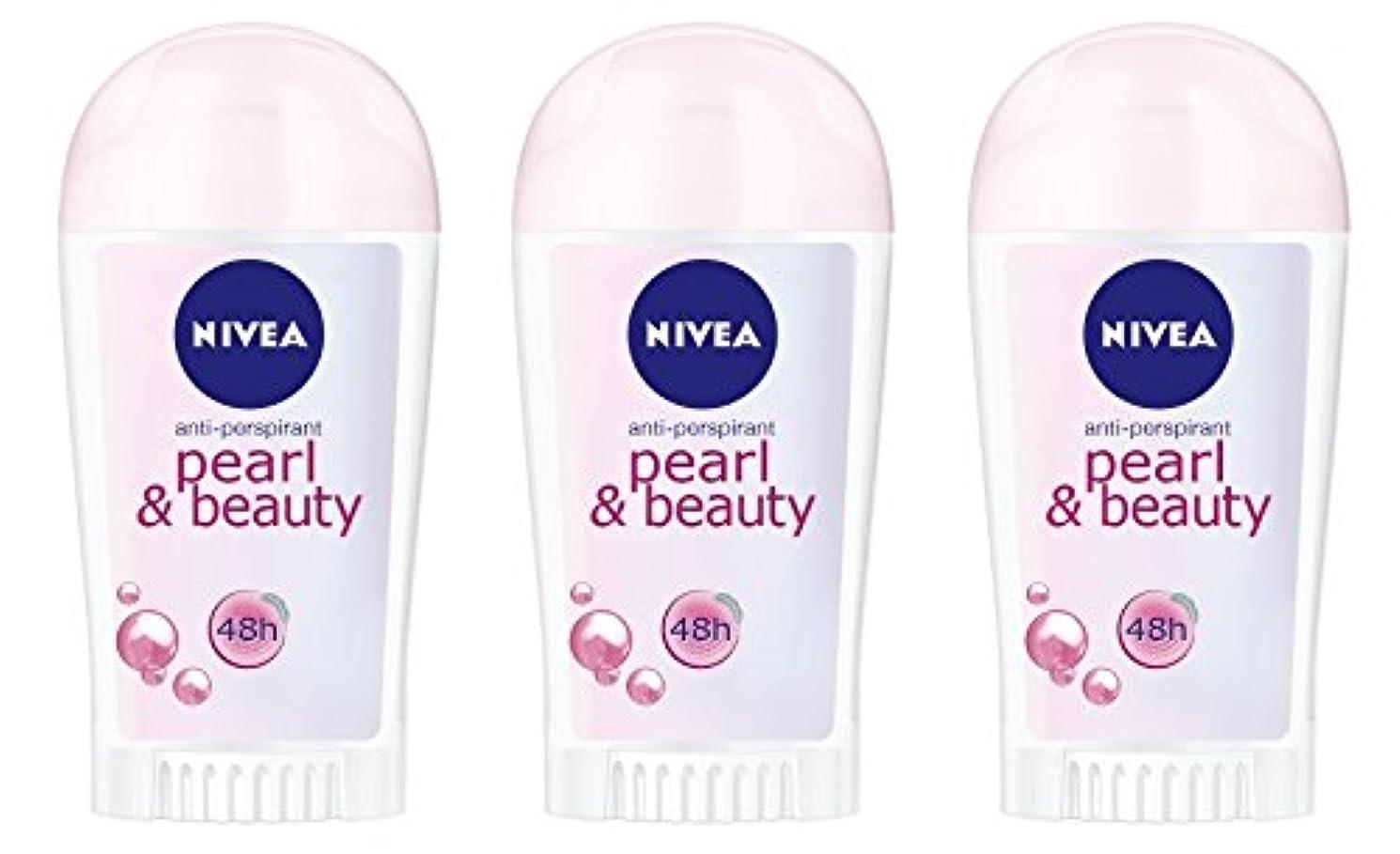 協力噴出する文明化する(3パック) ニベアパールそしてビューティー制汗剤デオドラントスティック女性のための3x40ml - (Pack of 3) Nivea Pearl & Beauty Anti-perspirant Deodorant...