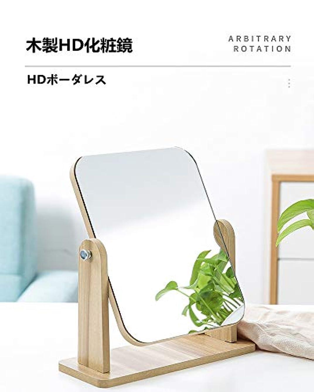 連続した伝える平衡卓上 ミラー HDウッド化粧ミラー メイクミラー 360度回転 スタンドミラー 化粧鏡 木