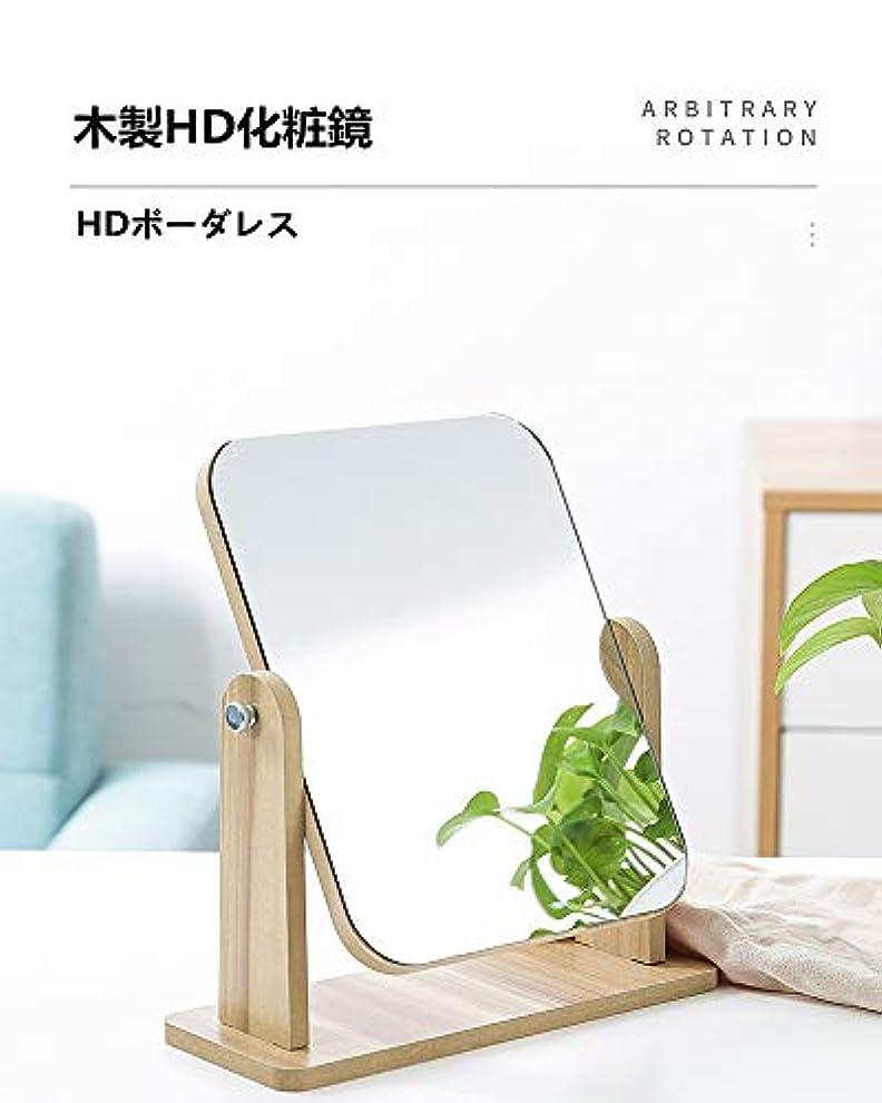 協会日付粒卓上 ミラー HDウッド化粧ミラー メイクミラー 360度回転 スタンドミラー 化粧鏡 木