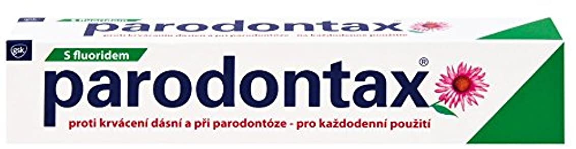 和報復スペアParodontax Herbal Toothpaste 75ml 3個入り ハーブの歯磨き粉 歯周病ケア [欧州]  [並行輸入品]