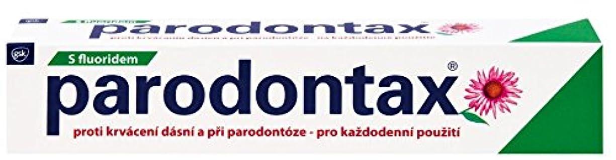 彫刻空白暖かくParodontax Herbal Toothpaste 75ml 3個入り ハーブの歯磨き粉 歯周病ケア [欧州]  [並行輸入品]