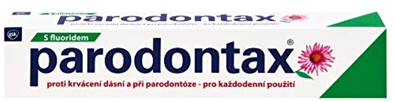 端末若者オーロックParodontax Herbal Toothpaste 75ml 3個入り ハーブの歯磨き粉 歯周病ケア [欧州]  [並行輸入品]